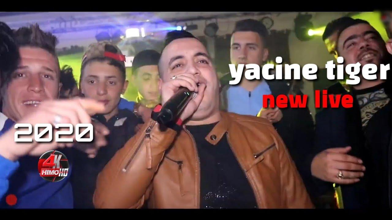 Yacine Tigre - رفدت عليك هم الدنيا avec pachichi ( new live 2020 )