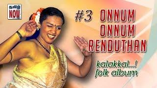 Tamil Hot song | Kollaiyile Kambeduthu | Village Folk Love