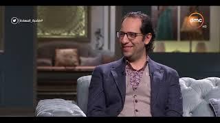 صاحبة السعادة - أحمد أمين يتحدث عن بداياته في المجال الفني الكوميدي ورأي إسعاد يونس فيه ؟