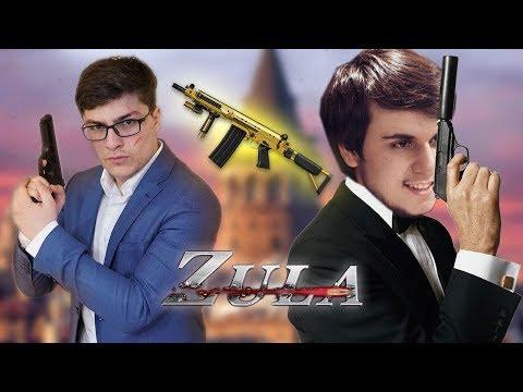 BURAK OYUNDA VS BUGRAAK