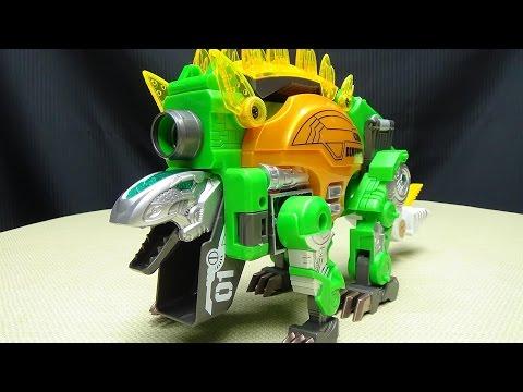 NewIsland Dinobots Robot Blasters STEGOSAURUS: EmGo's Reviews N' Stuff