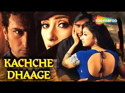 Kachche Dhaage(HD) Hindi Full Movie - Ajay Devgn, Saif Ali Khan, Manisha Koirala -With Eng Subtitles