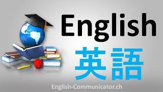 英語口語寫作語法學習課程 English Language Chinese 中文