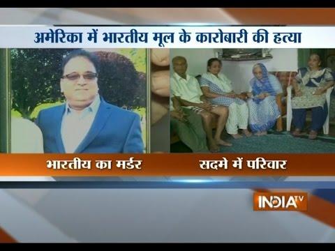 50-yr-old Gujarati Businessman Shot Dead in New Jersey of America - India TV