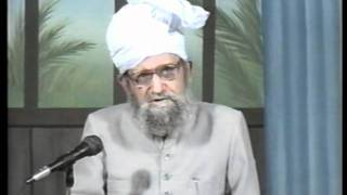 Urdu Dars Malfoozat #526, So Said Hazrat Mirza Ghulam Ahmad Qadiani(as), Islam Ahmadiyya