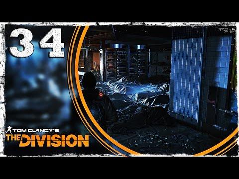Смотреть прохождение игры Tom Clancy's The Division. #34: Зараженный парк.