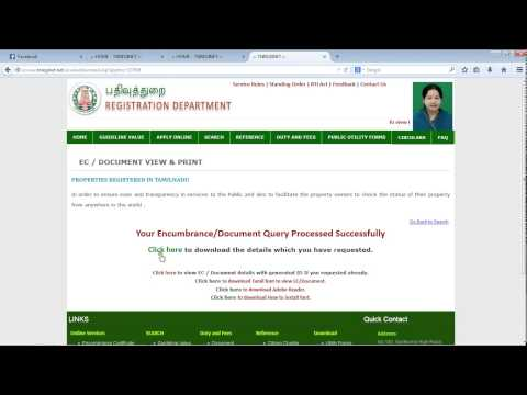 EC Patta status Online Tamilnadu