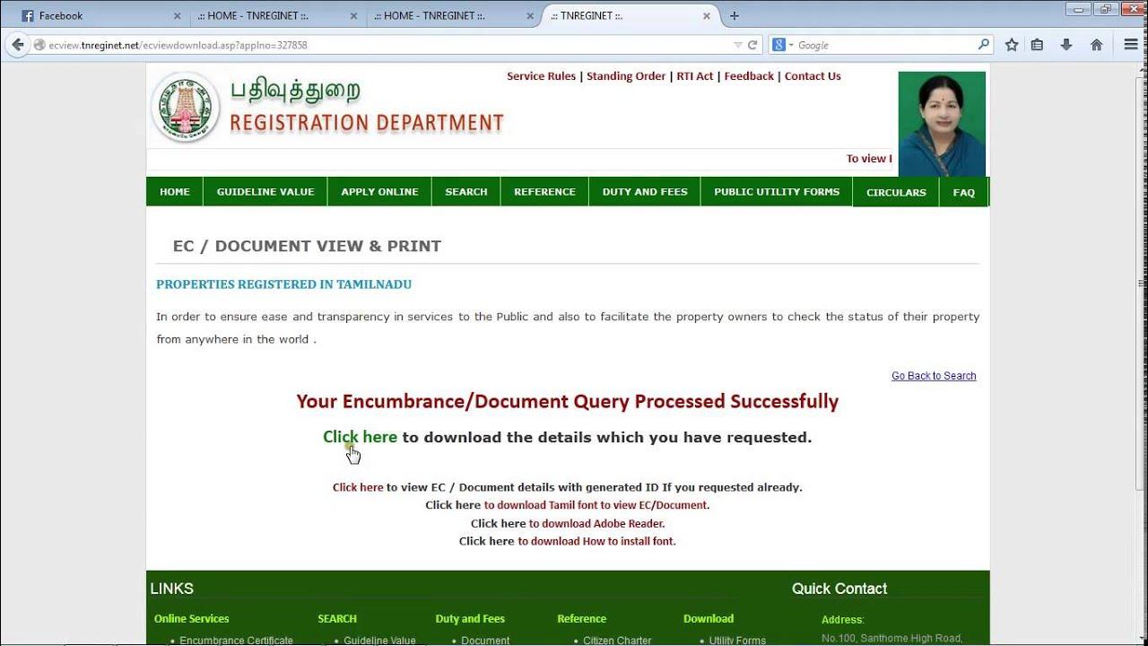 EC Patta status Online Tamilnadu - YouTube