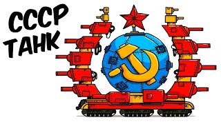 USSR Tank - Tanking Duck - World of Tanks Animation