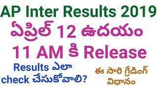 AP Inter Results 2019 | AP Inter 1st & 2nd Year Results 2019