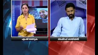 Vote and Talk about Nadapuram child abuse Part 01