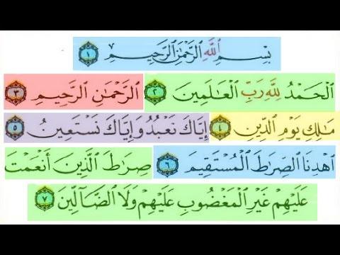 Al Fatihah - Muammar ZA