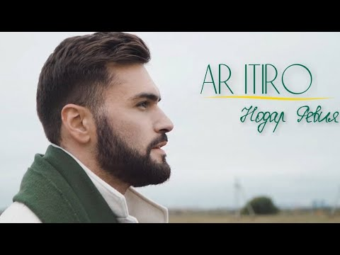 Смотреть клип Нодар Ревия - Ar Itiro