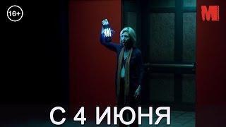 Дублированный трейлер фильма «Астрал 3»