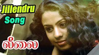 Leelai Tamil Movie | Scenes | jillendru oru kalavaram video song | Shiv Pandit, Manasi Parekh