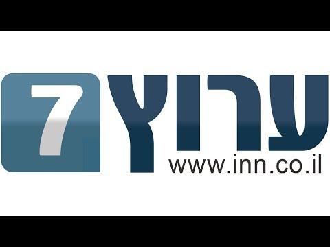 """שידור חי - הלוויתו של הרב ישראל רוזן זצ""""ל"""