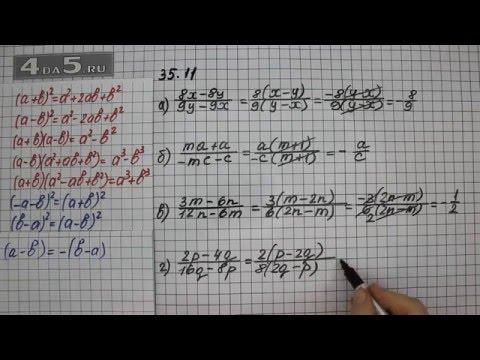 Упражнение 39.2. Вариант А. Алгебра 7 класс Мордкович А.Г.