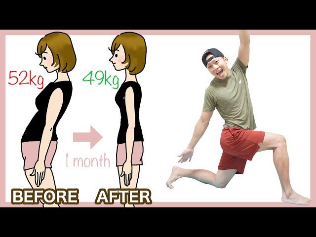 【1日1回】100%やせるストレッチ!反り腰の人でも楽に痩せる!