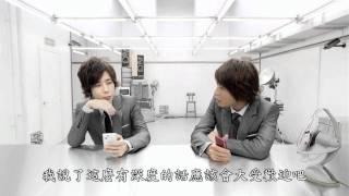 【嵐Jr.研究社】