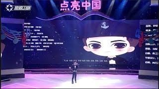 Emiliano Cyrus | EC一平_ 2019 CCTV Youth and Children's Spring Festival Gala_Jan2019 thumbnail