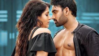 Rashmi Anthaku Minchi Latest Movie Song | Usuladu Mellaga | Volga Videos