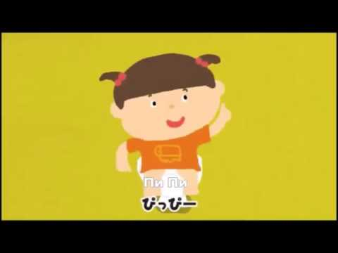 Японский мультфильм про какашку /Japanese cartoon about a piece of shit