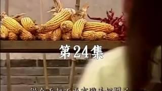 vuclip Trộm long tráo phụng 2 tập 24_[fiên bản tiếng hoa]