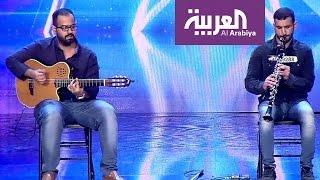 Download Video صباح العربية : كفيف كويتي يعزف آلة الكلارينيت ويبكي المشاهدي MP3 3GP MP4