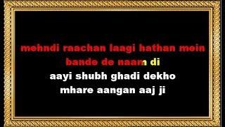 Aayi Shubh Ghadi - Karaoke - Yeh Rishta Kya Kehlata Hai - Akshara (Wedding Song)