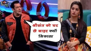 Bigg Boss 12 : Salman Khan Badly Scolded Dipika Kakar In Bigg Boss 12 | Weekend Ka Vaar
