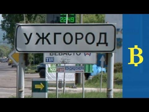 Ukraine's Hungarians wait