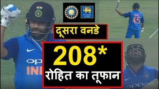Rohit Sharma slams 3rd double ton in ODIs | Headlines Sports