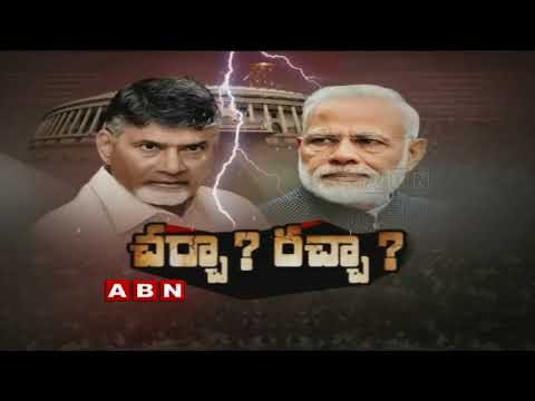 ABN Debate on No-confidence motion in Parliament | Part 2