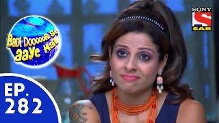Badi Door Se Aaye Hain - बड़ी दूर से आये है - Episode 282 - 8th July, 2015