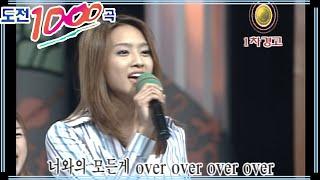 [도전1000곡] '쥬얼리' 데뷔초 도전천곡 | EP.27