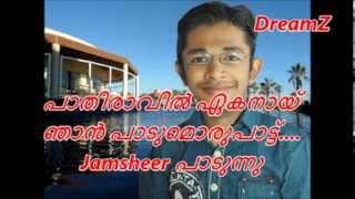 Pathiravil ekanay njaan- Jamsheer