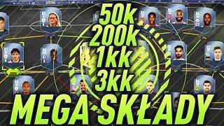MEGA SKŁADY za 50k / 200k / 1kk/ 3kk | FIFA 18 SQUAD(s) BUILDER