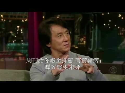 黑鮑嬌與淫蟲叔 - 真情對話流出版2009 - YouTube
