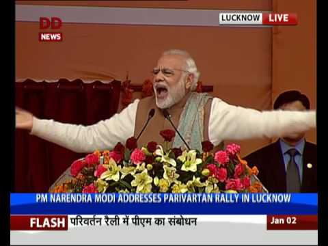 PM addresses a Parivartan Rally in Lucknow