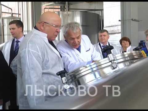 видео: 2017 06 03 Визит губернатора на Лысковский пивоваренный завод
