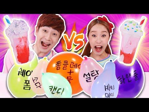 [Jini vs Kang i] Making Slime by Poping up the Balloons DIY -Jini