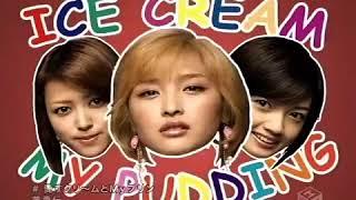 v-u-den - Aisu Cream to My Purin (MV)