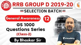 1:00 PM - RRB Group D 2019-20 | GA by Bhaskar Mishra | GS 1000 Questions Series (Class-2)