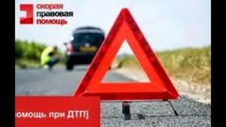 видео автоюрист в Челябинске