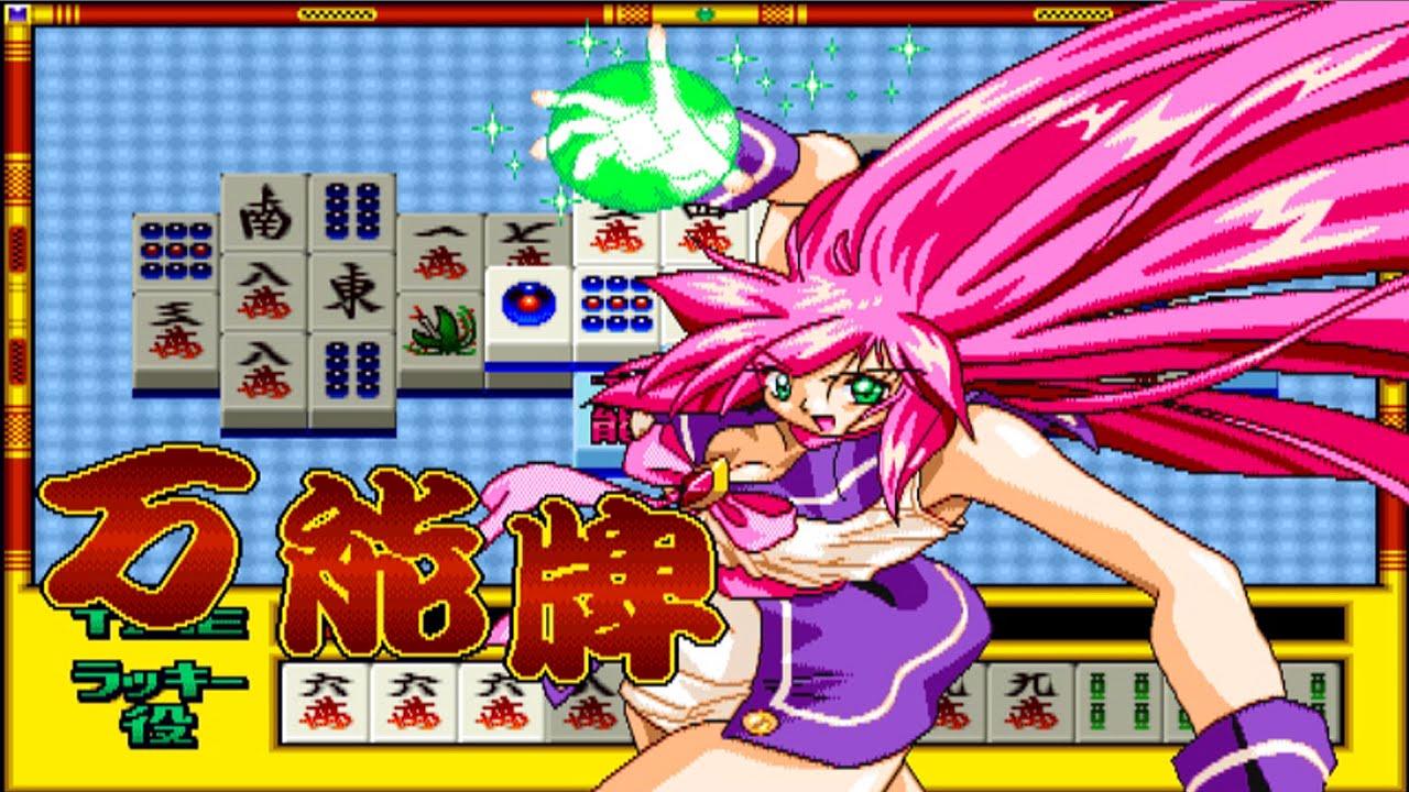 Hentai Arcade Games with regard to nyanpai [にゃんぱい] game sample - arcade - youtube