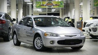 Chrysler Sebring с пробегом 2003