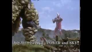 Download lagu Voyager Mezameyo Ultraman Tiga