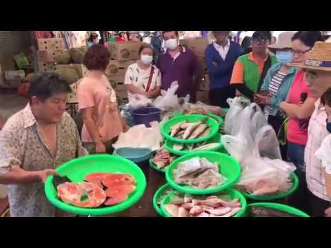 Taiwan Seafood Auction - Fresh Fish ! Beautiful Price !