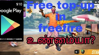 Easy money earned in play store|free top-up in FreeFire|tamil|FreeFire|Garena FreeFire|Toxic gaming