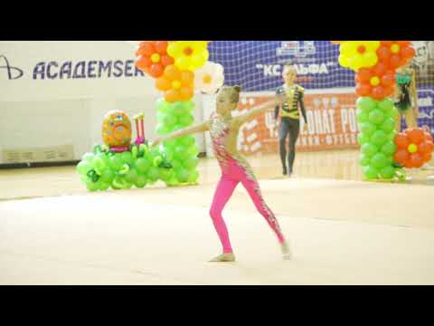 Художественная гимнастика, Сыктывкар, Орбита 26 мая 2019